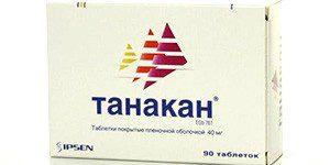 Таблетки для лечения ушей