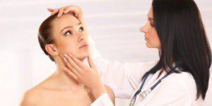 Чем лечить базалиому кожи