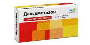 Седативные препараты без рецептов список