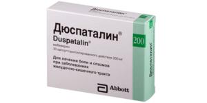 Фитолизин для детей инструкция по применению