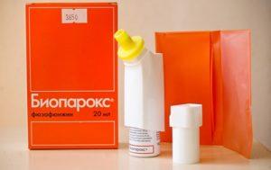 Фитолизин: инструкция по применению пасты и капсул, цена