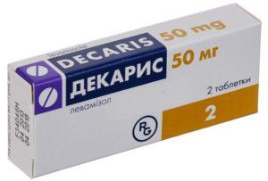 Кавинтон: показания к применению, дозировка таблеток и уколов, чем отличается от Кавинтон Форте