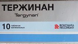 Тержинан1