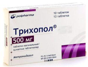 трихопол инструкция по применению таблетки при воспалении