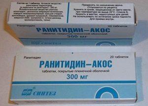 ранитидин инструкция по применению таблетки